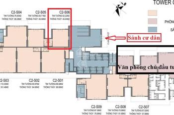 Bán mặt bằng kinh doanh dưới chân tòa văn phòng C2 Vinhomes D'Capitale. LH: 0916454988
