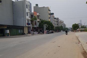 Chính chủ bán mảnh đất phân lô 50m2 vip nhìn sang cổng siêu thị Aeon Dương Nội Hà Đông, 0948166368