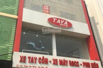 Cho thuê nhà mặt phố 158 Phạm Văn Đồng, 80m2 x 4T, mặt tiền 7.5m, mặt kính đẹp, 45tr/th