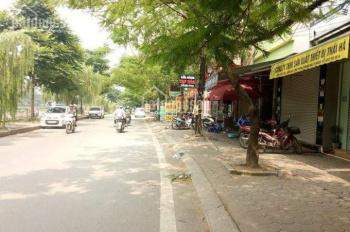 Mặt phố Vũ Tông Phan, 29,5 tỷ có 225m2 mặt phố, vỉa hè rộng, quy hoạch ổn định
