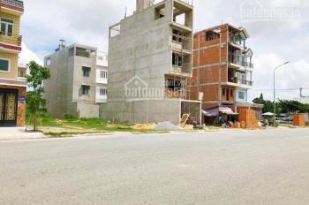 Chỉ còn 5 lô đất KDC Phong Phú 4, Bình Chánh, sổ riêng, XD ngay DT 100m2 giá 14tr/m2. 0947165479