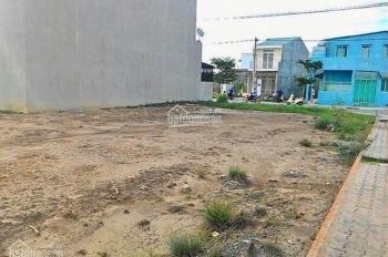 Tôi cần bán gấp miếng đất giá rẻ thu hồi vốn tại Ngã Ba Đức Hòa, Sổ Hồng Riêng, 125m2, 600 triệu