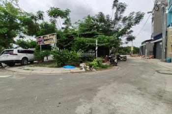 Bán đất Gò Dưa, Tam Bình Thủ Đức, 50m2 sổ hồng riêng, 2.7 tỷ còn thương lượng cho khách thiện chí