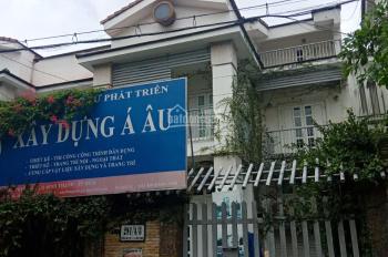 Bán nhà HXH Quận 12, Nguyễn Ảnh Thủ, vị trí thoáng mát DT 7.5x25m, giá 7.5 tỷ. LH: 0788779673