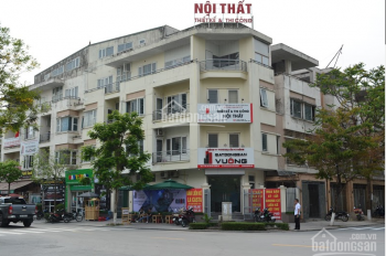 Cho thuê văn phòng tại khu đô thị Văn Phú, giá 6 tr/th, diện tích sàn 55m2, LH: 0906.205.887