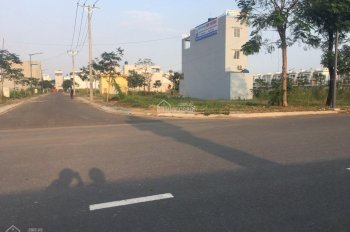 đất nền trung tâm hành chính dĩ an Bình dương MT đường Nguyễn An Ninh các bigC 1km giá 1.6ty/nền80m