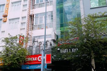 Cho thuê MT Hồ Tùng Mậu DT: 4x28 4 tầng Vị Trí Đẹp Gần Bitexco Kinh Doanh Đa Ngành Giá: 150tr/th