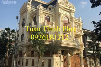 Bán biệt thự vị trí đẹp nhất Yên Hòa, Lão Thành Cách Mạng 40 tỷ, 200m2, mặt tiền 14m đường đôi 30m
