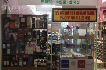 Cho thuê shophouse - ki ốt tầng 1 chung cư Imperia Garden - 203 Nguyễn Huy Tưởng