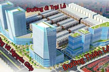 Chính chủ cần bán shophouse đẹp nhất, giá hấp dẫn nhất dự án Hoàng Huy Mall, Lê Chân, Hải Phòng