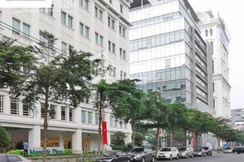 Cho thuê văn phòng Đại Minh Convention Tower,Đường Hoàng Văn Thái,Quận 7, DT 120m2, giá 46tr/tháng