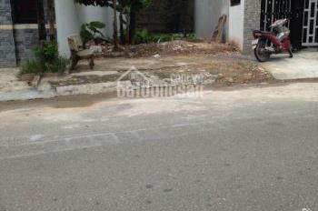 Chuyển nhà cần bán gấp đất MT Đông Nhì, Thuận An, Bình Dương SHR 100m2 chỉ có 1.25 tỷ LH 0981404281