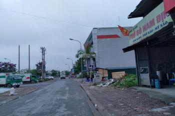 Cần bán đất, vị trí kinh doanh tốt gần đường 21m Phúc Lợi. 0936213266