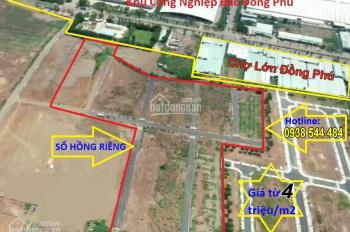 Đầu tư đất nền Bình Phước chỉ với 300tr, sổ hồng riêng, thổ cư, ngân hàng đã hỗ trợ 50%. 0938544484