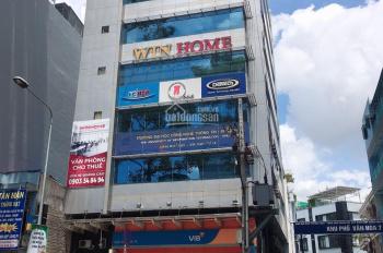 Bán gấp khách sạn góc 2 MT Lý Tự Trọng, P. Bến Thành, Quận 1, 5 tầng, 210m2, 26,3 tỷ0918577188