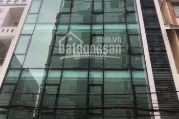 Cho thuê mặt bằng, văn phòng phố Trần thái Tông, Cầu Giấy
