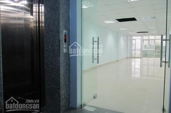 Cho thuê văn phòng tại phố Đỗ Đức Dục, dt 60 m2 sử dụng , view đẹp sang khách sạn Marriot