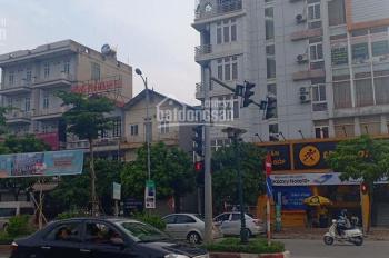 Bán nhà cấp 4 mặt đường Lê Trọng Tấn, Hà Đông 50m2, nhỉnh 6 tỷ. LH 0968832338