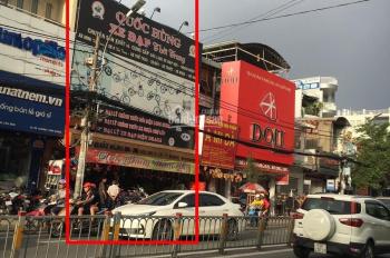 Cho thuê nhà mặt tiền số 293-296 Trường Chinh , p12 , Tân Bình
