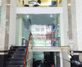 Cho thuê văn phòng mặt tiền Trần Phú, quận 5, 40m2 - giá tốt - LH Thủy 0978881698