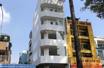 cho thuê nhà góc 2 mặt tiền Nguyễn Thị Minh Khai và hẽm xe hơi 5,7x15m 1 hầm,7 tầng,thang bộ cuối