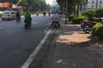 Cho thuê nhà ngõ 1043 Giải Phóng, Hoàng Mai, DT: 60m2 x 5T, giá 18tr/th