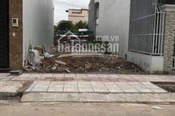 Cuối năm định cư nước ngoài cần bán gấp lô đất Nguyễn Duy Trinh, Long Trường, Q9. 86m2 giá 1ty750