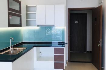 Chính chủ kẹt tiền cần bán căn Pegasuite 60m2 giá 2tỷ2 hướng đông bắc. LH: 0938.820.797 A. Dương