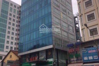 Cho thuê Building góc 2 MT Cộng Hòa, Tân Bình. DT 500m2. Hầm 5 Lầu. Giá 85tr/tháng
