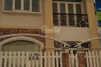 Cho thuê mặt bằng giá rẻ tại Phú Mỹ Hưng Quận 7 dt 105m2/ 1 200 $ không nội thất