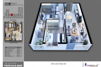 Bán gấp căn hộ 2PN 2WC 66m2 dự án Carillon 7, giá 2,270 tỷ, view hồ bơi chuẩn bị nhận nhà giá tốt