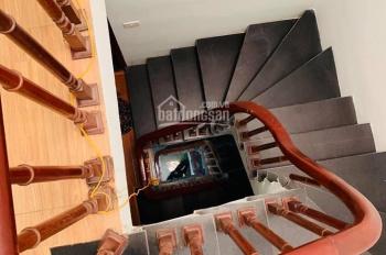 Bán nhà phố Kim Ngưu, quận Hai Bà Trưng 58m2, giá 3.75 tỷ