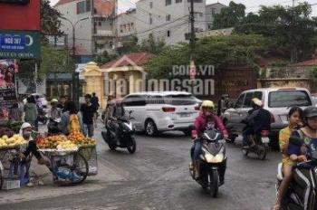 40.5m2 đất Cửu Việt 2, cách cổng trường ĐH Nông Nghiệp 100m, giá chỉ 1,45 tỷ