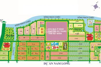 Đất nền KDC Nam Long MR mặt tiền D3 khu shophouse, giá 53 triệu/m2 Hàng hiếm khi có