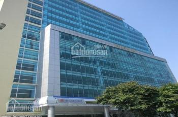 Cho thuê văn phòng tại tòa nhà An Phú, Hoàng Quốc Việt, Cầu Giấy, Hà Nội. LH: 0945004500
