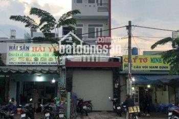 Chính chủ cho thuê phòng đường Phạm Đăng Giản, giá rẻ