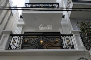 Bán nhà 6 tầng diện tích 45m2 thiết kế cực đẹp, thoáng, vị trí mặt ngõ đường Võ Chí Công, Cầu Giấy