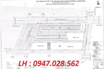Bán đất khu đô thị Bắc Phong 2, Phường Nam Bình, TP Ninh Bình, ngang giá đấu