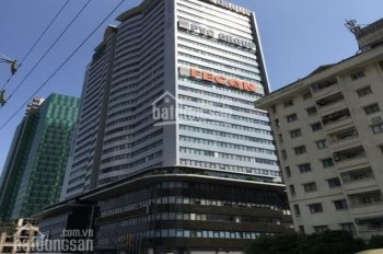 Cho thuê văn phòng tòa nhà CEO đường Phạm Hùng DT 75m2 - 350m2 giá hấp dẫn. LH 0981938681