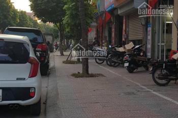 Gia đình cần tiền bán nhà MP Minh Khai, đối diện chung cư, KD sầm uất, MT 4.5m, DT 55m2, 13.7 tỷ