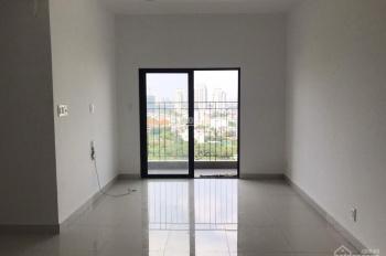 Bán chung cư Hoàng Quốc Việt DT 56,8m2/ 1,7 tỷ 2PN+1WC, pháp lý sổ hồng tại quận 7, không nội thất