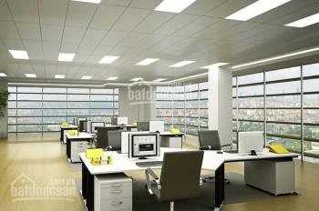 Cho thuê văn phòng tòa MD Complex, Nguyễn Cơ Thạch, Nam Từ Liêm, diện tích 200m2, 400m2, 1000m2