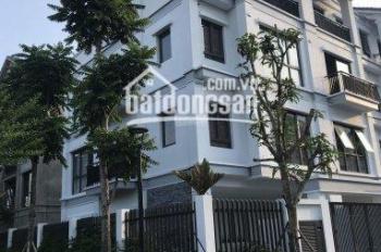 Chính chủ bán căn LK05-129 tiểu khu ST5 - Dahlia Homes DA Gamuda. LH A Tâm 0981948748.
