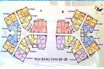 Bán căn hộ chung cư CT1 Yên Nghĩa - Hà Đông, tầng 1811 DT 60.1m2 giá bán 12.5tr/m2. LH 0979449965