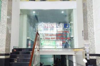 Văn phòng cho thuê, quận 5, MT Trần Phú, đoạn 2 chiều - 225.000đ/ 40m2 - giá tốt nhất khu vực