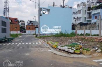 Đất chính chủ MT Bùi Văn Ba, Q7 gần khu chế xuất, sổ riêng, 80m2, LH 0946589599