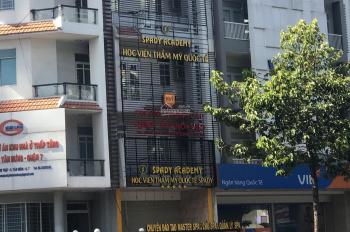 Cho thuê nhà phố Him Lam mặt tiền Nguyễn Thị Thập, Q7 giá 75 triệu/ tháng - LH 0902 678 444