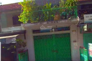 Bán nhà nát Ung Văn Khiêm, Bình Thạnh, 65m2, SHR