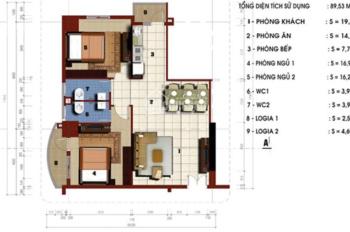 Cần bán căn hộ ở 79 Thanh Đàm, Hoàng Mai, giá tốt nhất khu vực. LH: 0984355383
