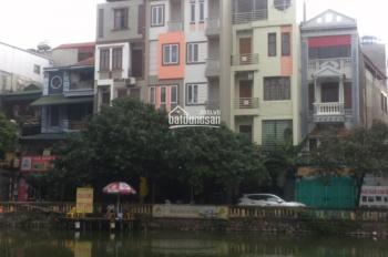 Cho thuê nhà mặt ngõ 100 Trần Duy Hưng, diện tích 60m2 x 4 tầng, ngõ ô tô tải, mặt hồ Trung Kính